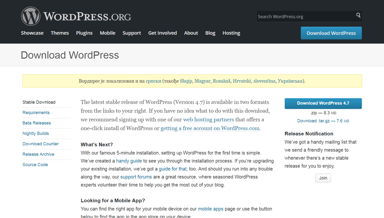 Preuzimanje WordPressa