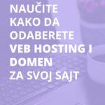 Kako da odaberete veb hosting i domen za svoj sajt