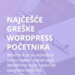 Najčešće greške WordPress početnika