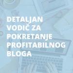 Vodič za pokretanje bloga (najvažniji koraci)